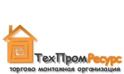 ТехПромРесурс